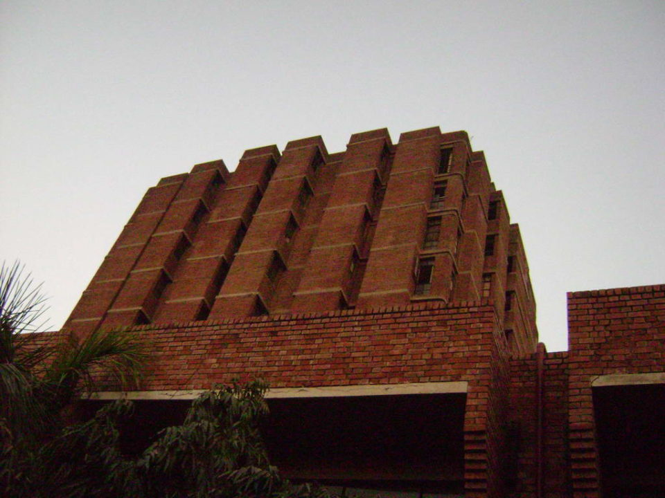 JNU Library