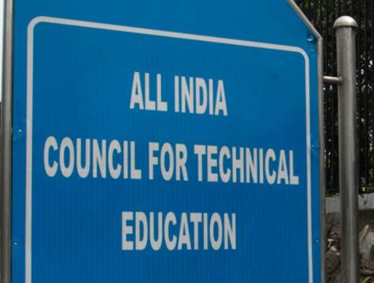 AICTE makes clear that GATE is not compulsory as an exit exam