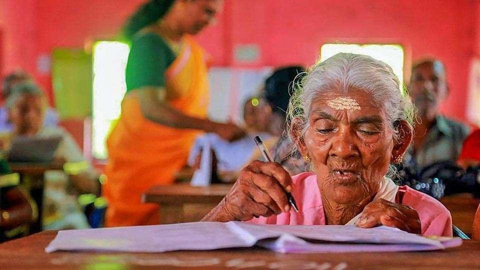 oldest student