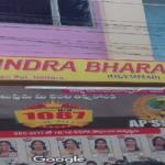 Ravindra Bharathi School, Fathekhanpet, Nellore