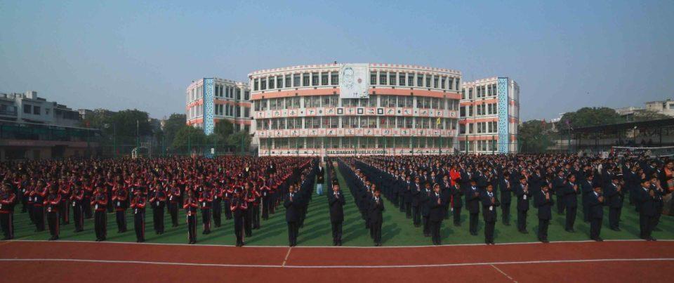 BAL BHAVAN PUBLIC SCHOOL