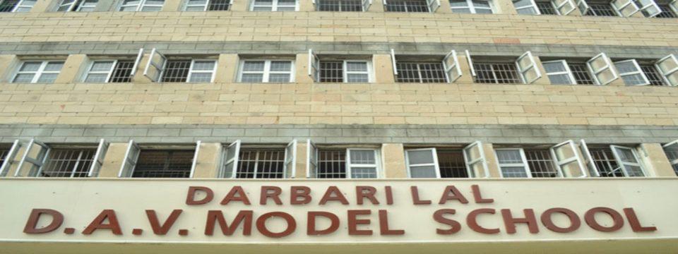 Darbari Lal D.A.V. Model School, Shalimar Bagh, Delhi