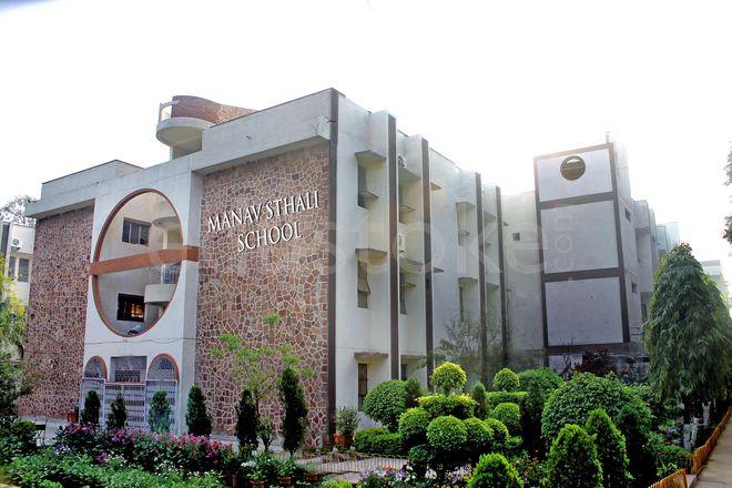 Manav Sthali School, New Rajinder Nagar New Delhi