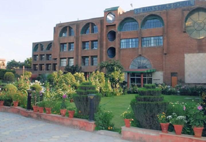 St. Mark's Girls Sr. Sec. School, Meera Bagh, New Delhi
