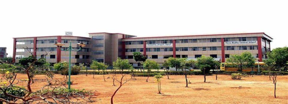 Deva Matha Central School