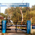 Jawahar Navodaya Vidyalaya