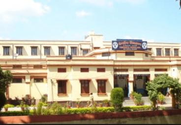 Kendriya Vidyalaya, BHU