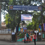 Kendriya Vidyalaya, Powai