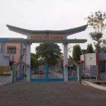 BR Dav Public School