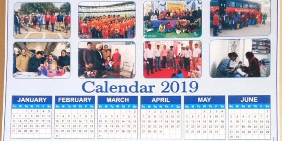 Calendar - Mistake