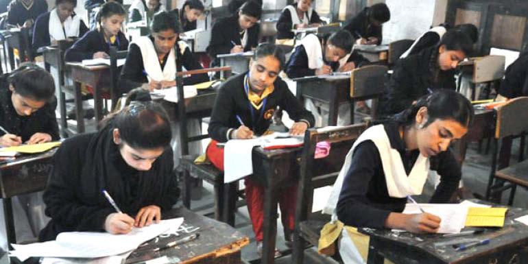 Examination Classroom