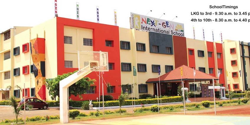 Next Gen International School