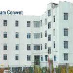 Shivam Convent - High School