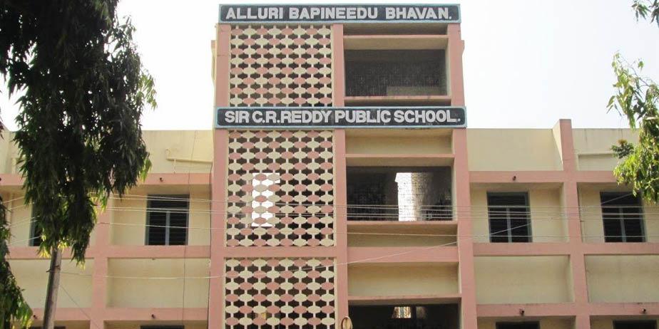 Sir C R Reddy Public School