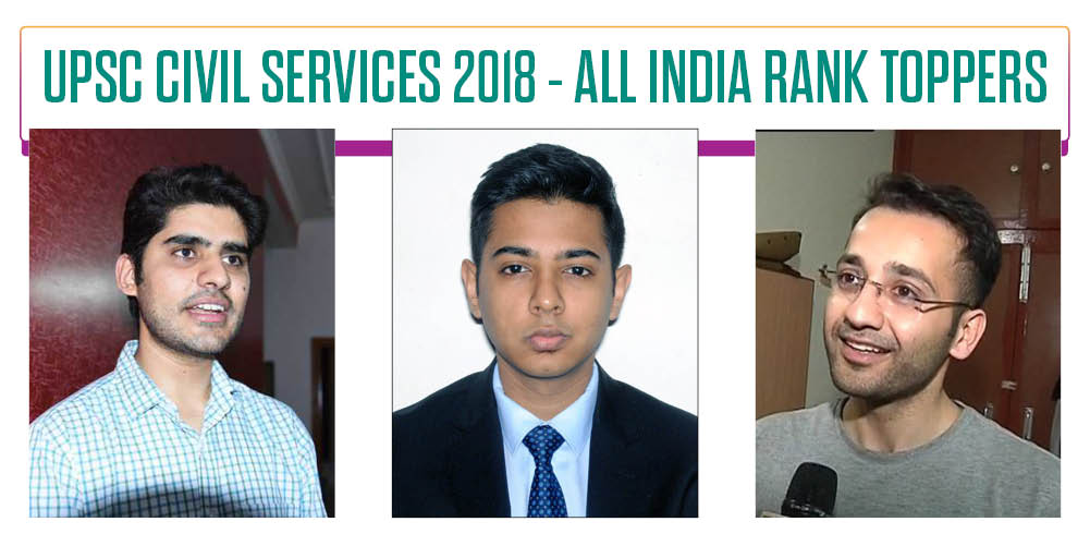 UPSC Civil Services 2018