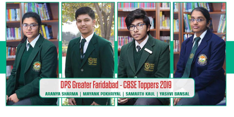 DPS Greater Faridabad