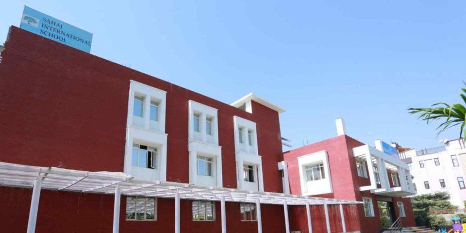 Sahaj International School