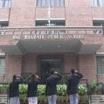 Bal Bharati Public School Pitampura