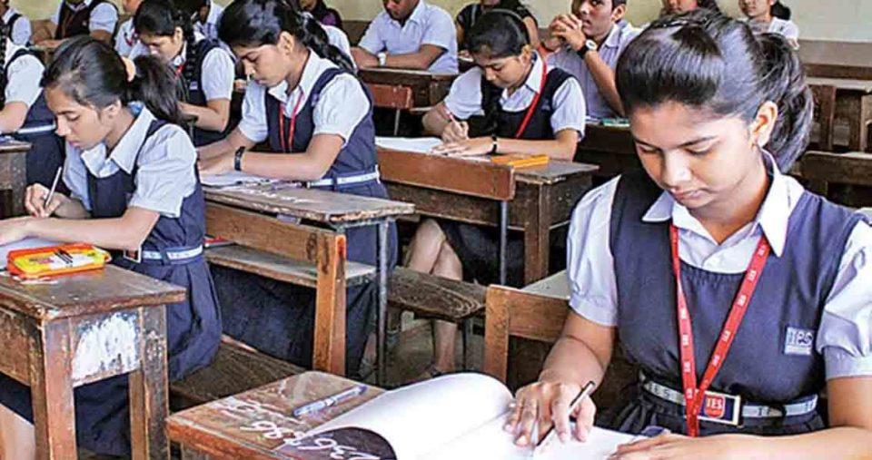 Punjab Education Minister