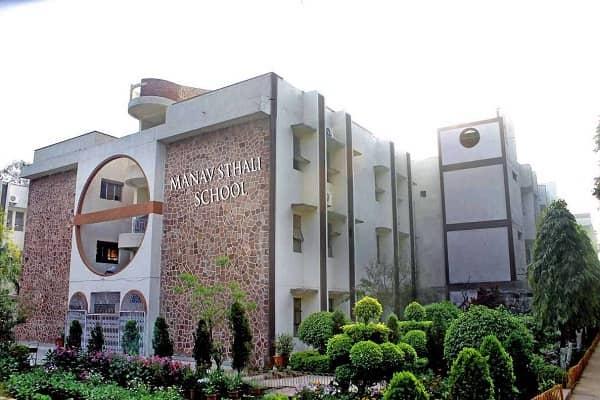 Manav Sthali School