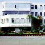 Mount Carmel School - Anand Niketan