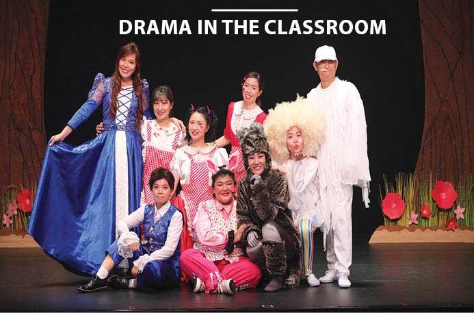 Drama-in-the-classroom