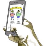 Kerala mobile app