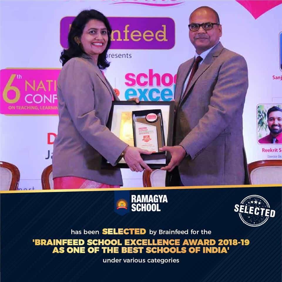 Ramagya Schools