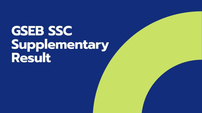 GSEB SSC Supplementary Result 2020