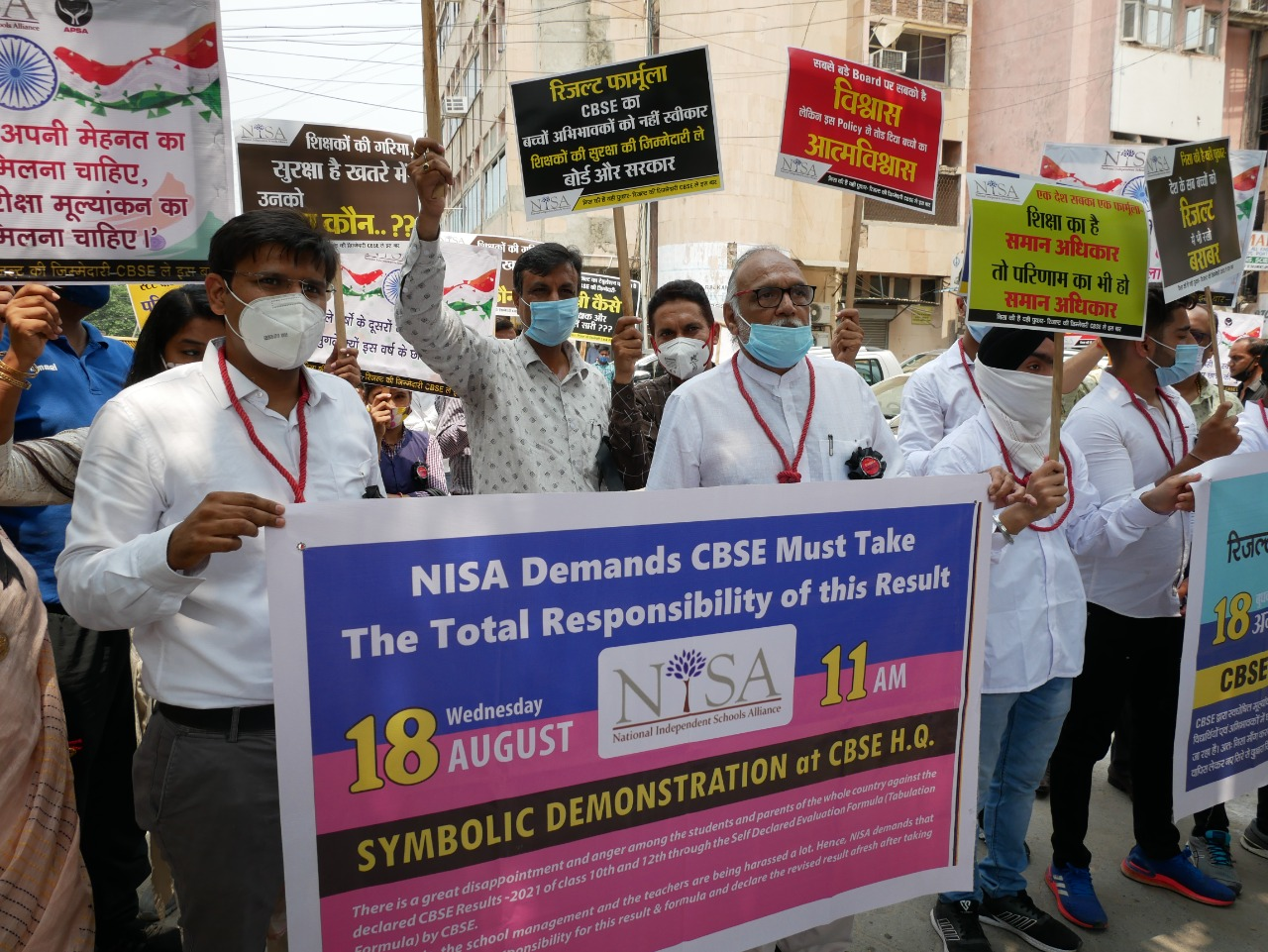 NISA Demands CBSE Must Take the Total Responsibility of the Result
